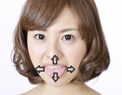 019.tongue-exercise_07