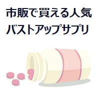 029.commercially-available-supplements_00