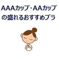 045.aacup-bra_00
