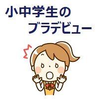 052.bra-debut_00