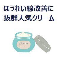 083.gray-line-cream_00