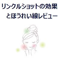 085.wrinkleshot_00