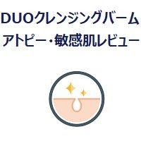 113.duo_00