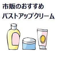 126.commercial-cream_00