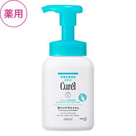crl_handwash_00_img_l
