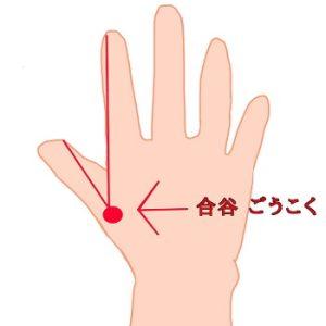 hand-massage_01