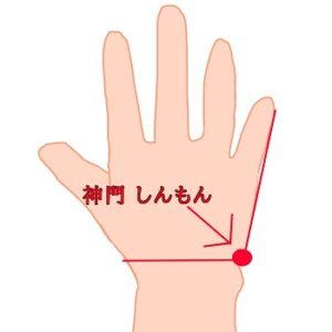hand-massage_02