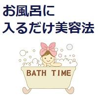 bath-time_00